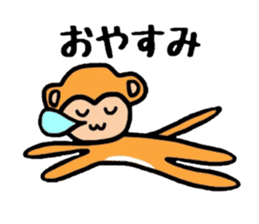 Saruo of monkey sticker #608160