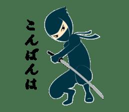 That's NINJA [Japanese ver.] sticker #608242