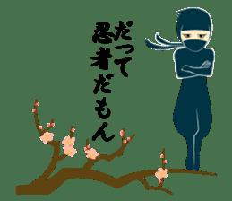 That's NINJA [Japanese ver.] sticker #608244