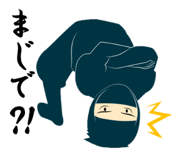 That's NINJA [Japanese ver.] sticker #608248