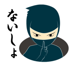 That's NINJA [Japanese ver.] sticker #608249