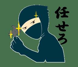 That's NINJA [Japanese ver.] sticker #608253