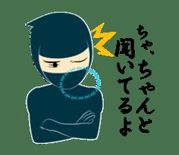 That's NINJA [Japanese ver.] sticker #608256