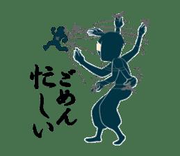That's NINJA [Japanese ver.] sticker #608257