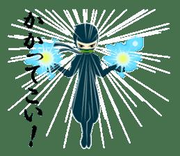 That's NINJA [Japanese ver.] sticker #608258