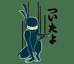 That's NINJA [Japanese ver.] sticker #608259