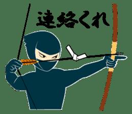 That's NINJA [Japanese ver.] sticker #608263