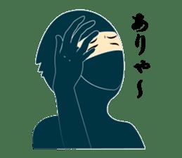 That's NINJA [Japanese ver.] sticker #608265