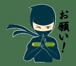 That's NINJA [Japanese ver.] sticker #608274