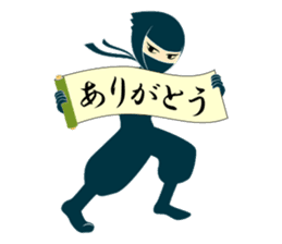 That's NINJA [Japanese ver.] sticker #608275