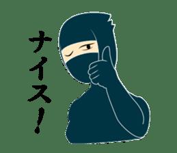 That's NINJA [Japanese ver.] sticker #608277