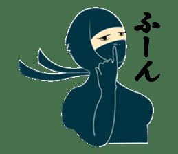 That's NINJA [Japanese ver.] sticker #608280