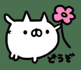 Cat sticker #608523