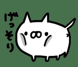 Cat sticker #608528