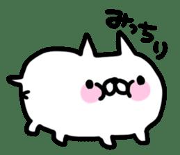 Cat sticker #608529