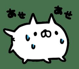 Cat sticker #608530