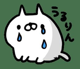 Cat sticker #608531