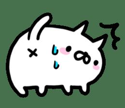 Cat sticker #608535