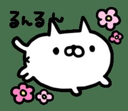 Cat sticker #608536