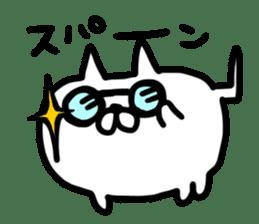 Cat sticker #608537