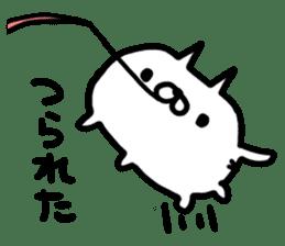 Cat sticker #608538