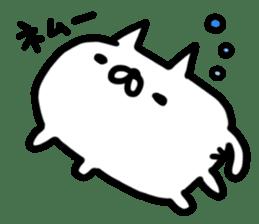 Cat sticker #608539
