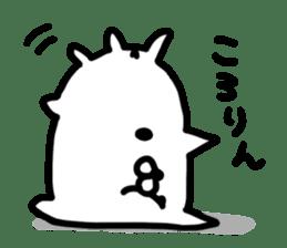 Cat sticker #608544