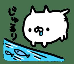 Cat sticker #608546