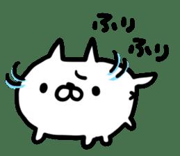 Cat sticker #608548