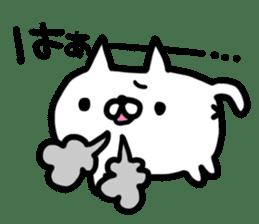 Cat sticker #608557