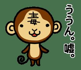Malicious Monkey sticker #608722