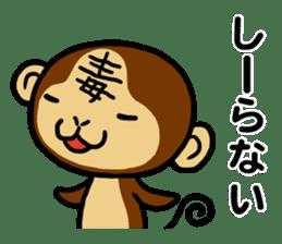 Malicious Monkey sticker #608723