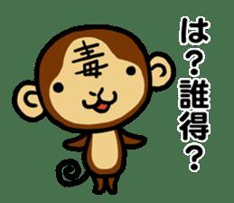 Malicious Monkey sticker #608726