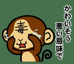 Malicious Monkey sticker #608727
