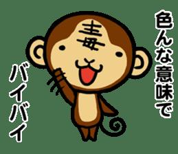 Malicious Monkey sticker #608728