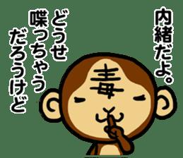 Malicious Monkey sticker #608729