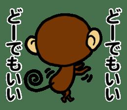 Malicious Monkey sticker #608730
