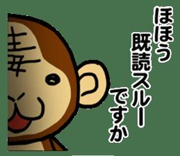 Malicious Monkey sticker #608734