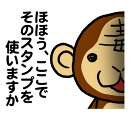 Malicious Monkey sticker #608735