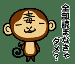 Malicious Monkey sticker #608736