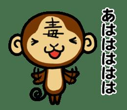 Malicious Monkey sticker #608740
