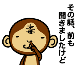 Malicious Monkey sticker #608746