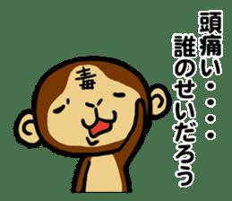 Malicious Monkey sticker #608747