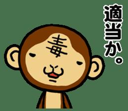 Malicious Monkey sticker #608748