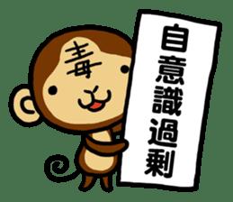 Malicious Monkey sticker #608749