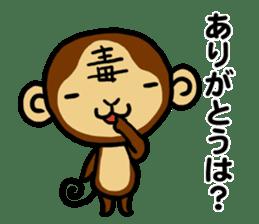 Malicious Monkey sticker #608751