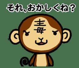 Malicious Monkey sticker #608753