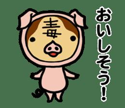 Malicious Monkey sticker #608755