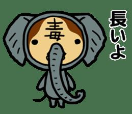 Malicious Monkey sticker #608756