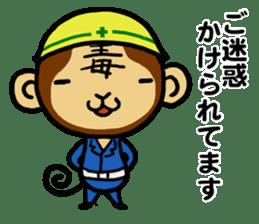 Malicious Monkey sticker #608758